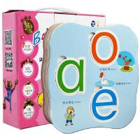 0-1-2-4岁熊出没baby小拼图 汉语拼音aoe 益智拼图 左右脑开发全脑开发 创意手工书 亲子互动学前教育书 启