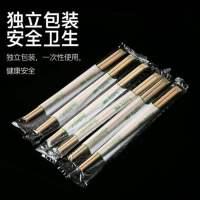 一次性竹筷子卫生筷烧烤快餐店饭酒店方便连体天削筷套装