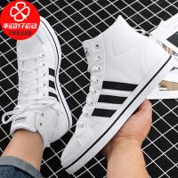 Adidas/阿迪达斯男鞋新款高帮运动鞋舒适透气轻便耐磨休闲鞋板鞋FX9063