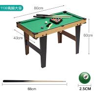 大号台球桌儿童家用美式黑8迷你桌球台室内男孩运动玩具桌面游戏 咖啡色 高脚1130(深色)