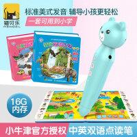 儿童电子点读书宝宝早教有声读物幼儿点读机0-3岁6笔中英文发声书