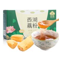 艺福堂 食品 代餐粉粉 西湖藕粉 纯藕粉 300g/盒(内含10小袋)
