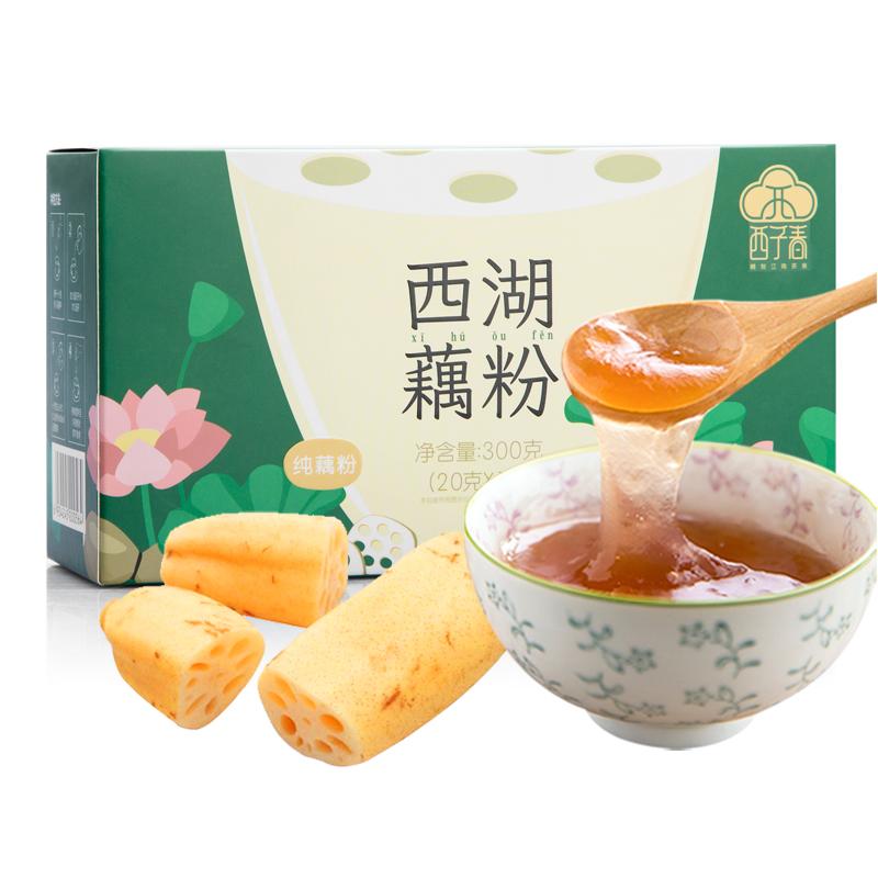 艺福堂 食品 代餐粉粉 西湖藕粉 纯藕粉 300g/盒(内含10小袋) 以茶会友,金秋养生季,健康好茶等你来!