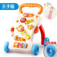婴儿学步车 宝宝学步车手推车儿童玩具宝宝学走路可调速助步推车