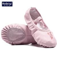 幼儿园粉色宝宝跳舞鞋儿童芭蕾舞蹈鞋男女童软底肉色练功鞋