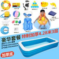 小孩子的游泳池儿童充气游泳池家用超大号家庭洗澡池小孩婴儿宝宝加厚戏水池