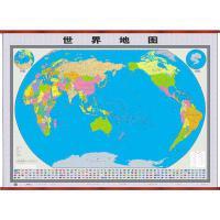 世界地图(知识版) 全新升级版 山东地图出版社