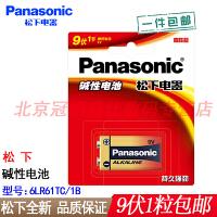 【支持礼品卡+1粒包邮】Panasonic/松下 9V伏碱性电池 6LR61TC/1B 高性能 遥控玩具 烟雾报警器 无线麦克 万用表电池