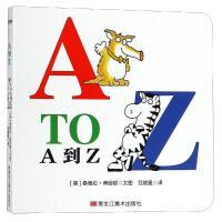 A到Z/桑德拉.博因顿启蒙经典系列基础认知分辑系列 黑龙江美术出版社有限公司