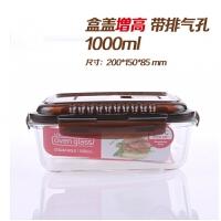 饭盒便当盒耐热玻璃分隔饭盒微波炉专用碗带孔长方形餐盒