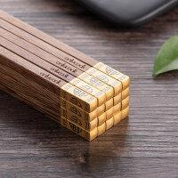 【优选】家用鸡翅木筷子福字筷实木筷10双套装日式防滑筷木质 平头款 10双装
