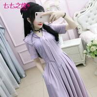 七七之缘2019夏装新款女装韩版 紫色系带压褶裙摆修身长裙连衣裙