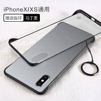 【包邮】MUNU 苹果iPhone 6S手机壳苹果6保护套6Plus简约磨砂硅胶防摔全包软壳手机套 iphone6sp