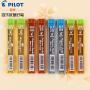 日本百乐 PPL-5自动铅笔芯0.5MM活动铅芯 2B/HB可选