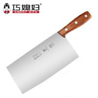 巧媳妇菜刀钼钒钢厨师专业桑刀家用厨房切肉片刀具高硬度切片刀