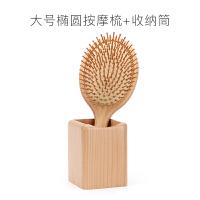 头皮按摩梳子头部顺发美发梳气囊卷发梳气垫化妆木梳离子梳