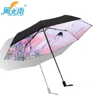 创意折叠伞文艺小清新女士伞遮阳晴雨伞黑胶太阳伞定制