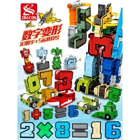 儿童0-9字母神兽战队数字变形玩具金刚合体益智机器人男孩全套装
