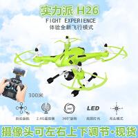 有摄像头的无人机拍照飞机专业实时画面航拍飞行器FPV四轴WIFI传输广角可调角度