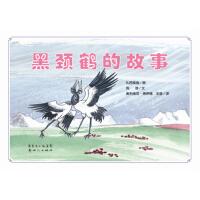 黑颈鹤的故事