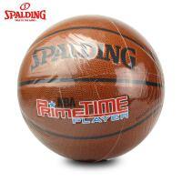 正品 Spalding 斯伯丁篮球 74-418 NBA黄金一代 7号 室内外