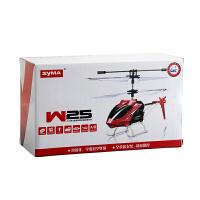 遥控飞机玩具合金耐摔直升机可充电儿童玩具男孩生日礼物 款-红色【终身保修 送电池】
