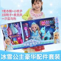 冰雪奇缘娃娃玩具爱莎公主礼盒套装会唱歌的仿真洋娃娃玩具女孩 艾莎蓝马大礼盒套装 普通电池版+*物