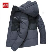 【1件3折到手价:349元】高梵羽绒服男短款2019冬装新款个性拼接帅气连帽白鸭绒保暖外套