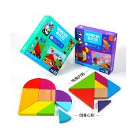Joan Miro 美乐 拼图儿童益智拼装玩具幼儿智力开发早教积木男孩女孩七巧板