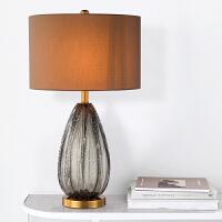 美式客厅台灯现代家用简约书房轻奢琉璃灯创意卧室床头灯具 灰+金
