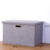 衣服收纳箱有盖可折叠整理箱内衣物储物箱衣柜收纳盒布艺棉麻大号 灰大号: 48*32*30CM