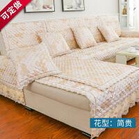 欧式沙发套三人沙发垫四季通用布艺组合套装沙发罩全包盖123组合定制