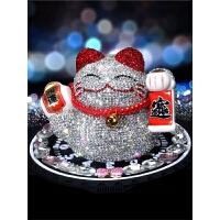 汽车摆件招财猫创意镶钻可爱女士车载幸运摆设玩偶车上车内装饰品
