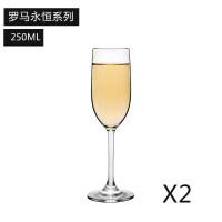 欧式家用水晶香槟杯高脚杯套装6只起泡酒杯创意婚礼红酒杯甜酒杯 罗马永恒香槟杯250ml 2只