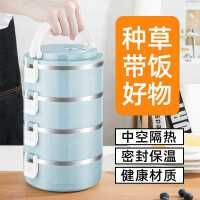 不锈钢保温饭盒上班族便当盒学生保温桶便携餐盒套装多层分格带盖