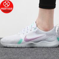 Nike/耐克女鞋新款低帮运动鞋舒适透气休闲轻便缓震防滑耐磨跑步鞋CI9964-101