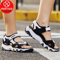 Skechers/斯凯奇女鞋新款休闲舒适轻便沙滩鞋防滑耐磨魔术贴凉鞋32999-BKW
