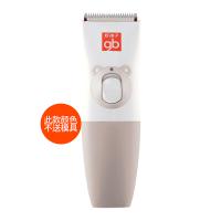 婴儿理发器静音儿童剃头电推剪充电式防水宝宝剃发理发器