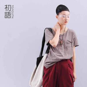 清仓 初语冬季新款街头艺术不对称长下摆棉个性t恤 特色潮双口袋251101060