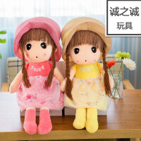 菲儿布娃娃 毛绒玩具公仔可爱花仙子女孩玩偶洋娃娃儿童送生日礼物