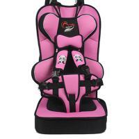 简易儿童安全座椅汽车用宝宝车载坐椅便携式婴儿坐椅安全带0-3-12 升级增高款 粉色2-12岁