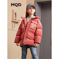 MQD童装女童棉衣2019冬季新款儿童连帽中长款加