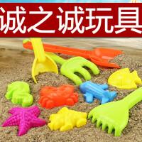 挖沙工具 儿童沙滩玩具 宝宝大号铲子玩沙戏水决明子套装 男女孩挖沙子工具 沙滩玩具10件套(加厚)