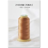 家用缝纫机专用线 高强皮革线沙发帆布牛仔布专用拼布线 缝纫机手缝两用线B