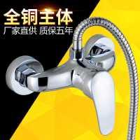 浴室冷热水龙头太阳能热水器混水阀暗装淋浴龙头全铜洗澡开关配件
