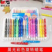 晨光旋转蜡笔12色蜡笔18色填色画笔儿童美术绘画涂鸦不粘手图画笔24色幼儿园小学生油画棒盒装彩绘棒