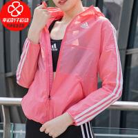 Adidas/阿迪达斯外套女新款运动服休闲上衣宽松舒适连帽防风防晒夹克GS0363