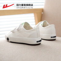 【3折价:49元】回力童鞋男童鞋子儿童帆布鞋女童板鞋宝宝幼儿园室内小白鞋