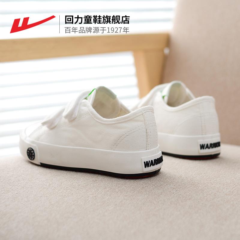 回力童鞋男童鞋子儿童帆布鞋女童板鞋宝宝幼儿园室内小白鞋