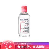 BIODERMA/贝德玛舒妍多效洁肤液卸妆水500ml粉水 卸妆液正品